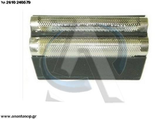 Αναστασόπουλος - Ανταλλακτικά Ηλεκτρικών Συσκευών BRAUN ΞΥΡΙΣΤΙΚΗ ... 137f6d0177f